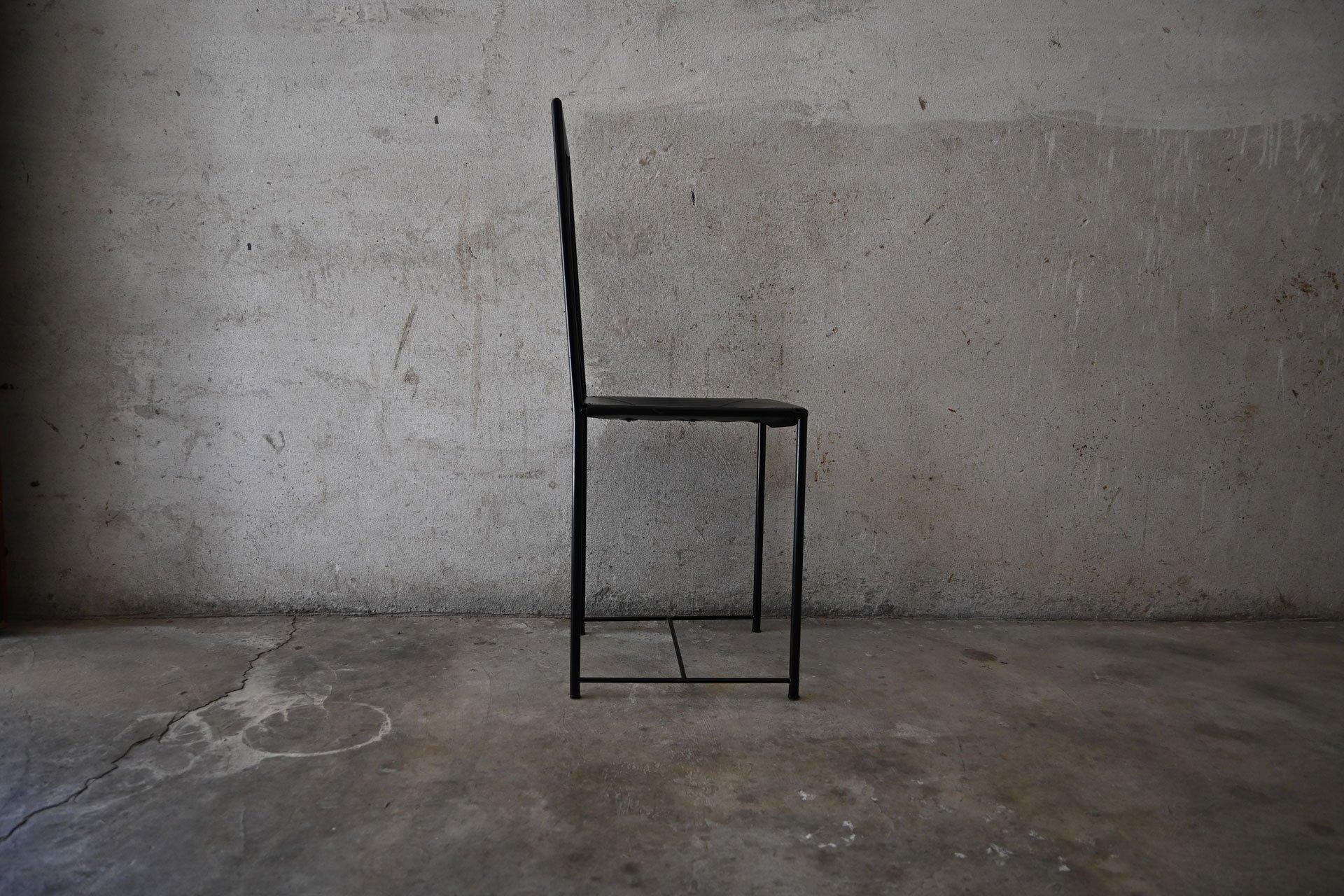 Flexform Mario Asnago Claudio Vender Moka 1985