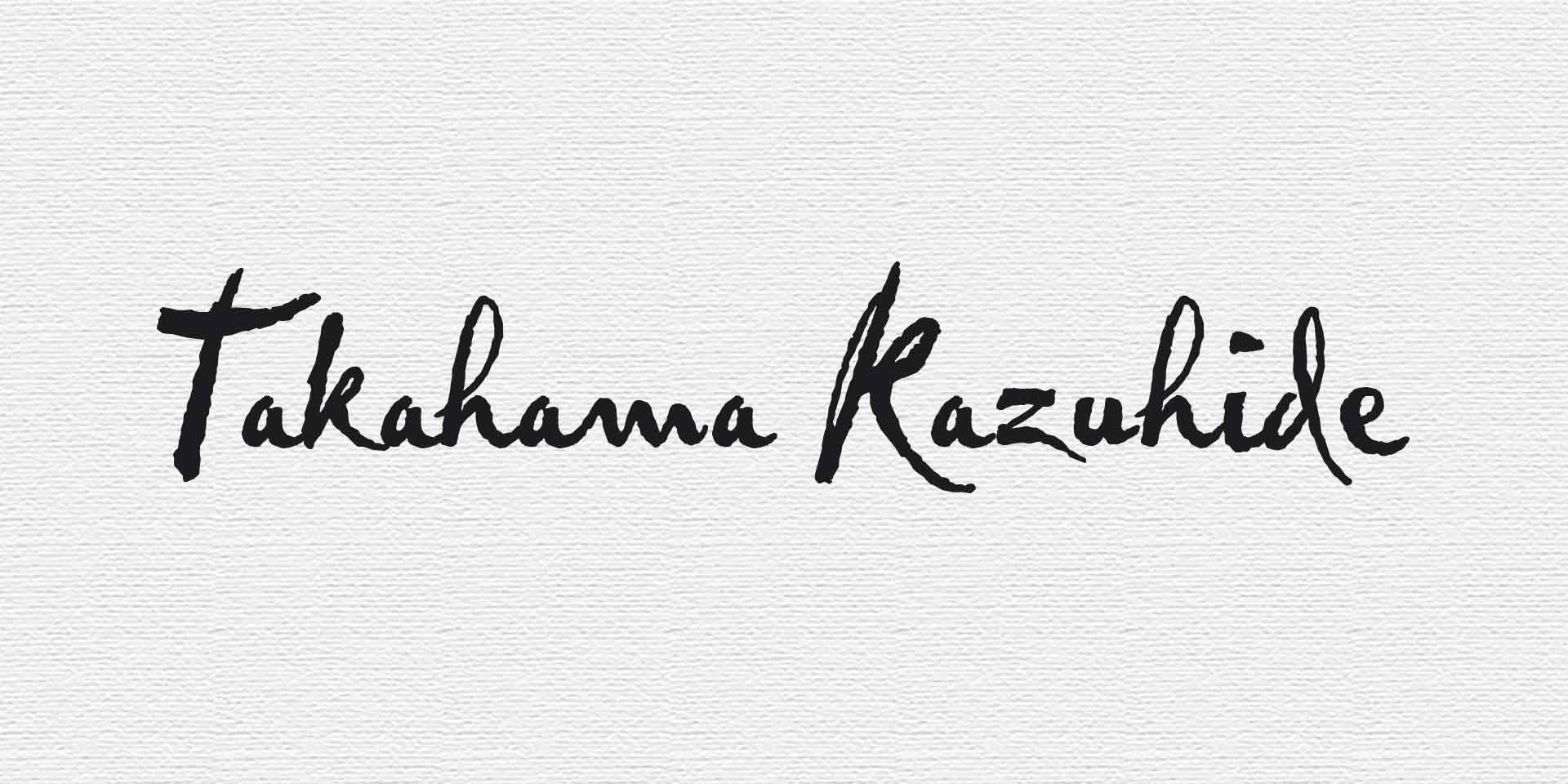 Takahama Kazuhide